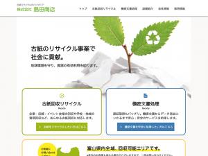 株式会社 島田商店